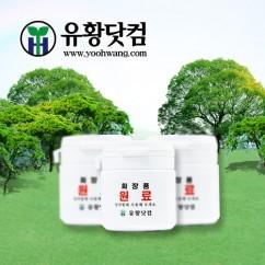 화장품 원료 MSM - 휴대용 50ml
