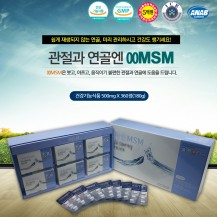 msm360 OEM 생산가능