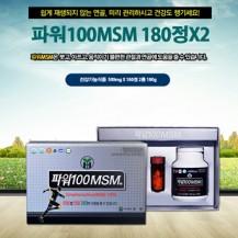 파워msm360정 (180x2) OEM 생산가능