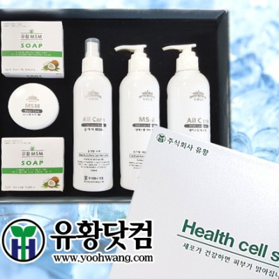 Health Cell Set