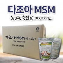 다조아MSM(농,수,축산용 300g×30개입)